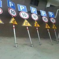 交通设施-6